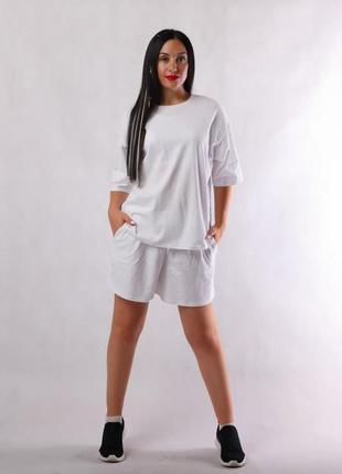 Летний костюм футболка с шортами оверсайз хлопок р 44-54 белый