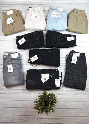 Брюк джоггеры джинсы штаны мужские