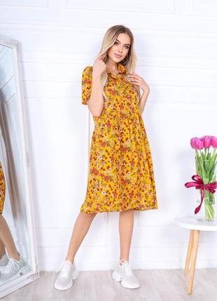 Женское повседневное платье миди с цветочным принтом