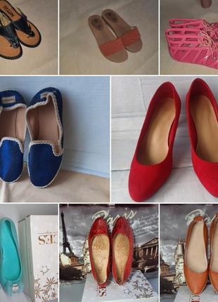 Туфли женские,  босоножки женские,  шлёпанцы