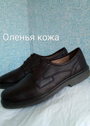 Мужские туфли sioux германия  сток оригинал оленья кожа