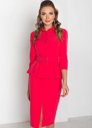 Стильный деловой костюм цвета жакет + юбка