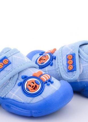 Кроссовки для мальчика, голубые,16-21,киев
