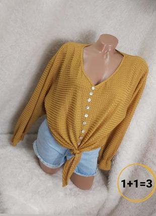 Шикарная стильная блуза кофта топ