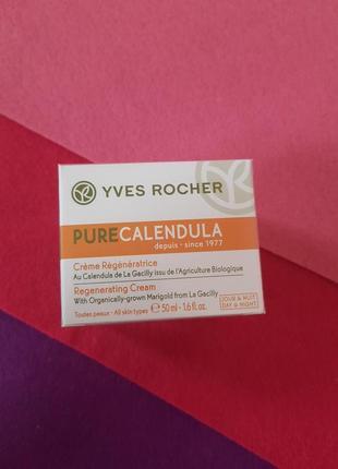 Новый крем для лица с календулой ив роше yves rocher