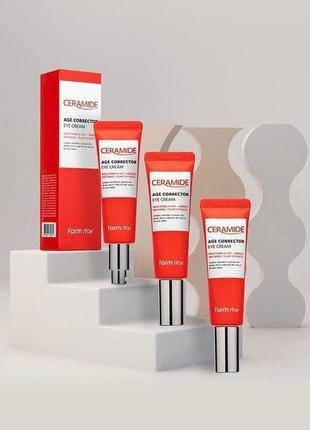 ♥️крем с керамидами farmstay ceramide age corrector eye cream,50 ml