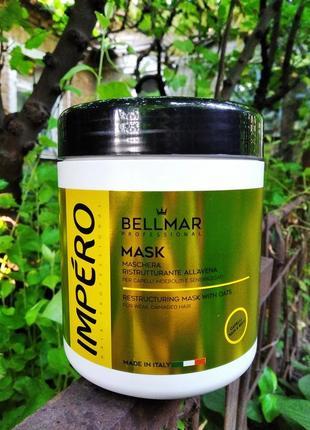 Маска для волос. профессиональная. с экстрактом овса. для восстановления волос. 1 литр. италия.