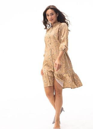 Платье-трапеция с воланом и рукавами 3/4 бежевое в цветочек