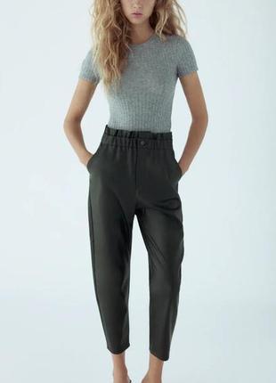 Стильные качественные брюки из кож зама zara оригинал испания