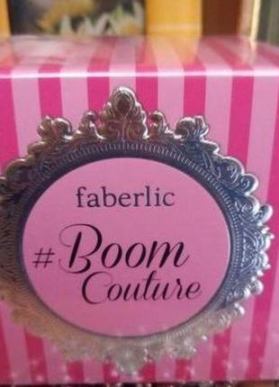 Парфюмерная вода boom couture от faberlic
