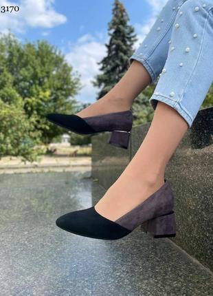 Отличные женские туфли замшевые двухцветные
