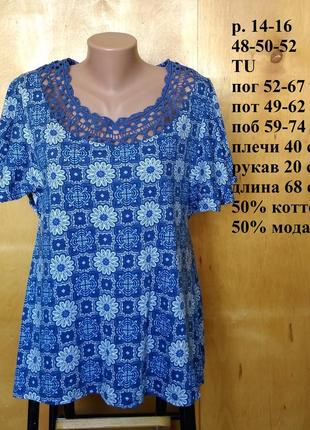 Р 14-16 / 48-50-52 восхитительная легкая романтичная блуза блузка блузон футболка в ромашках