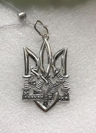 Подвес серебряный трезубец 3543