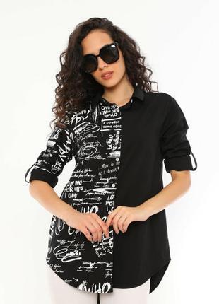 Рубашка чорная с белим сорочка жіноча женская с м л