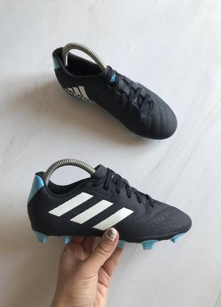 Оригінальні дитячі бутси копачки adidas