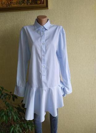 Fidelio швейцарский бренд, роскошная рубашка платье блуза