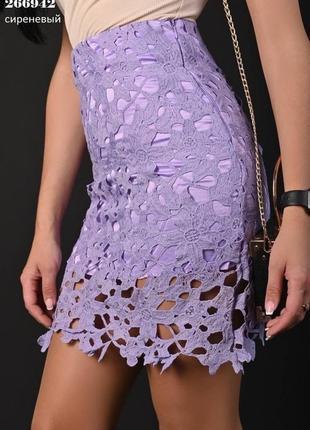 Кружевная лавандовая юбка