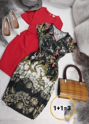 Шикарное стильное очень красивое нарядное платье миди