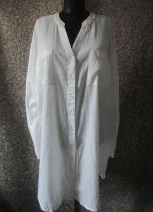 Длинная свободная рубашка pigalle