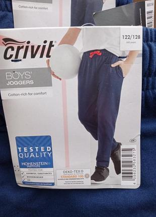 Crivit. спортивные штаны двунитка. 122 - 152 размер. синие.