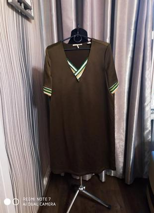 Шикарное брендовое платье maison scotch