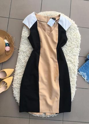 Платье сарафан деловое офисный