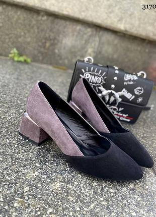 Туфли на удобном каблуке