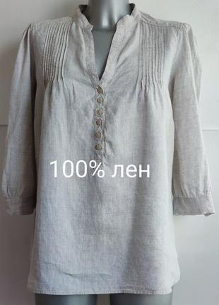 Льняная рубашка marks&spencer  цвета натурального льна