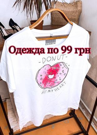 Много одежды до 99 грн 🙀💸