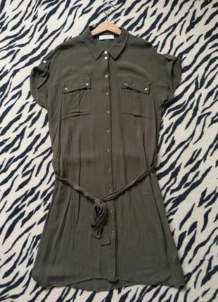 Платье-сарафан oasis