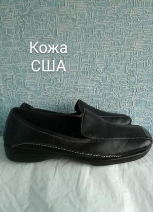 Кожаные туфли лоферы aerosoles