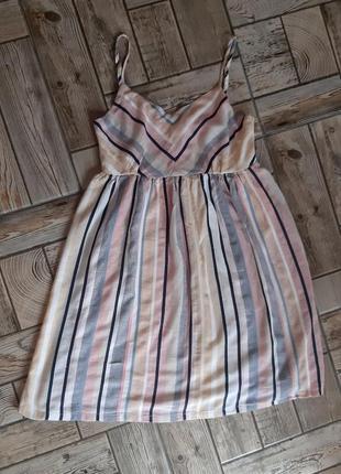 Красивый цветной сарафан платье на бретелях