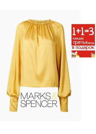 ❤1+1=3❤marks & spencer  женская сатиновая блуза с красивыми рукавами