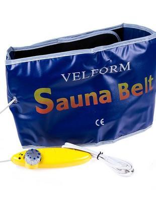 Пояс для похудения сауна белт sauna belt
