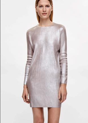 Cos платье metallic премиум класса 34,36,38,40 cos sweden