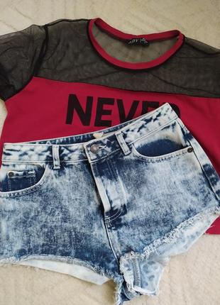 Комплект шорты + футболка топ