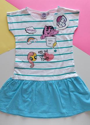 Платье моя маленькая пони