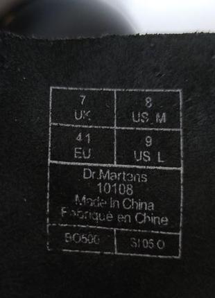 Топовые кожаные ботинки dr. martens 10108.7 фото