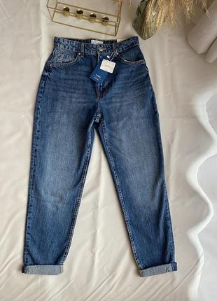 Стильні джинси мом bershka!! трендова модель!