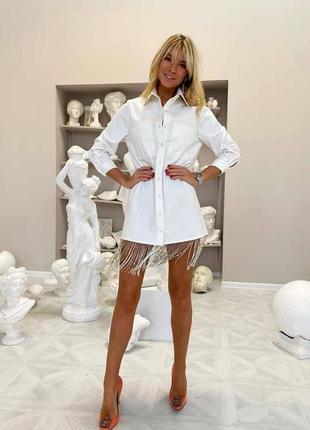Стильное платья рубашка с бахромой