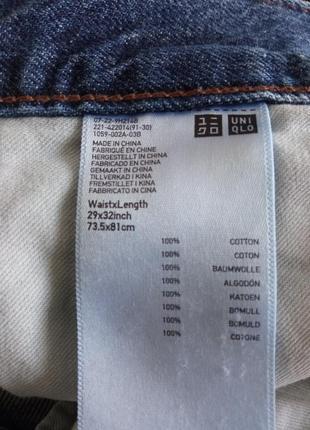 Прямые широкие джинсы трубы uniqlo  wide fit curved jeans5 фото