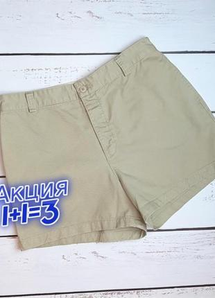 1+1=3 модные высокие шорты мом mom activewear высокая посадка, размер 46 - 48