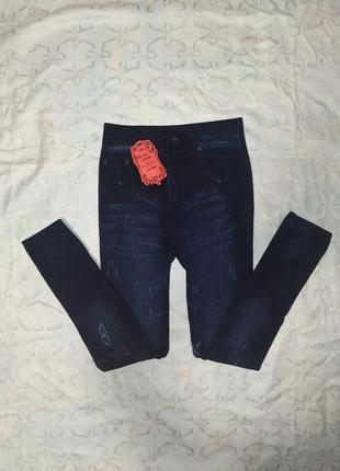 Лосины под джинсы леггинсы джеггинсы