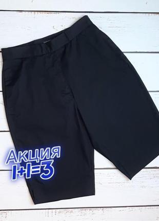 1+1=3 шикарные черные шорты высокая посадка из хлопка ashworth, размер 42 - 44