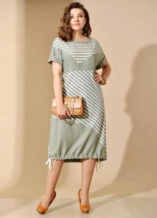 Белорусский трикотаж ,стильное платье ,лен 100 % , беларусь, р. 56-60