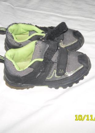 Детские кроссовки