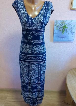 Красивый легкий сарафан платье  lindex 55 % лиоцел  +45 % вискоза акция 1+1 =3