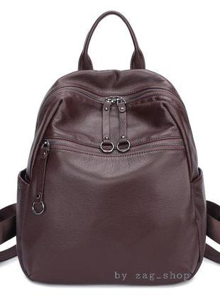 Женский кожаный городской рюкзак коричневый жіночий рюкзак сумка натуральна шкіра