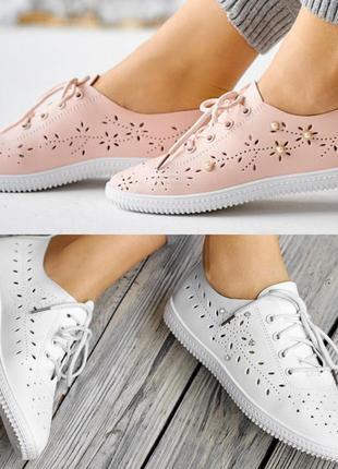 Пудровые и белые легкие кроссовки с перфорацией