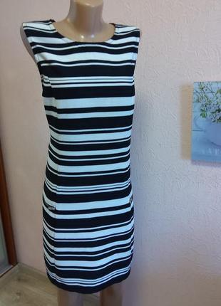 Красивое легкое платье jade акция 1+1 =3